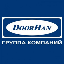 RK205R01 DoorHan Крышка боковая RK205R полукруглая белая (пара)