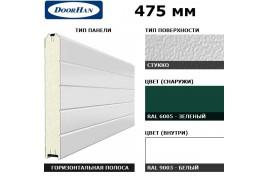 2S00/S00-6005/9003 DoorHan Панель 475мм Нстукко/Нстукко зеленая(RAL6005)/бел(RAL9003) (п/м)