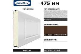2F230/S00-8017/9003 DoorHan Панель 475мм Нфиленка230/Нстукко красно-корич.(RAL8017)/белая(RAL9003) (п/м)